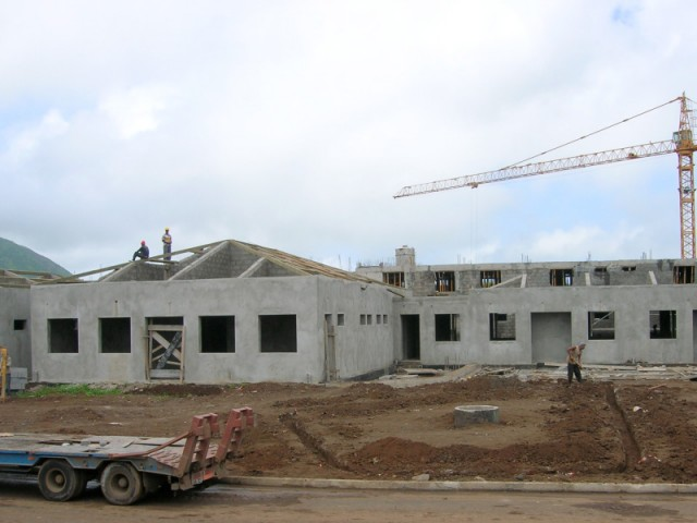 Cabo- Verde (2008)