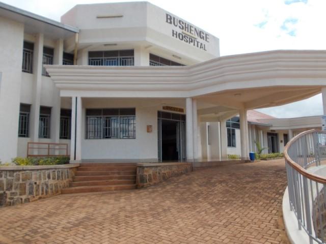 Rwanda (2012)